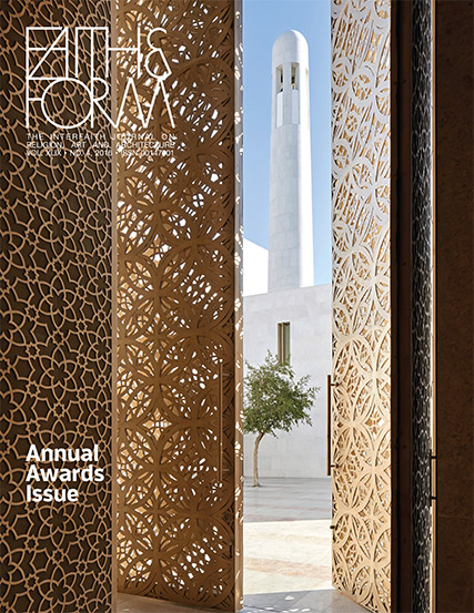 2016-Awards-Cover